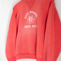 """Special 50s """"RUSELL"""" Front V Sweat"""