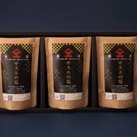 サスエ前田魚店専用挽「サスエの塩」3個セット(250g×3個)