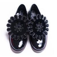 """""""MEXICAN (BLACK)"""" Satanicpornocultshop Shoes"""