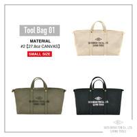TOOL BAG 01 <ツールバッグ 01>[  3色展開 ]※2号帆布使用※
