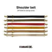 Shoulder balt [George専用オプション] 6色展開