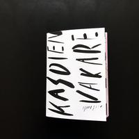 """""""KASDIEN VAKARE"""" SATO ASAMI BOOK〈2018〉"""
