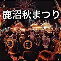 10月13日(日)HDR高橋と行く★鹿沼秋祭り撮影★