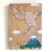 「奇跡を起こせ!」ST122猫と富士山の絵