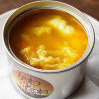 [常温発送]ポルトガルの魚のスープ。ファリーニャデポ