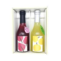 【シロップジュースセット】柚子&赤シソ!里山の美味しさが詰まった無添加シロップセット!炭酸水や水で割ると美味しいジュースになります!!