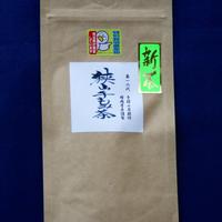 【新茶】 狭山手摘み・手もみ茶 無農薬茶 *内容量:茶葉10g