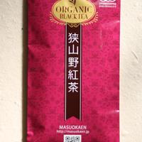 狭山野紅茶(有機紅茶) 無農薬茶 有機栽培