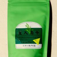 屋久島茶 緑茶(三角ティーパック)無農薬茶 有機栽培