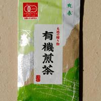 最高級深蒸し煎茶「爽春(さやか)」 無農薬 有機栽培
