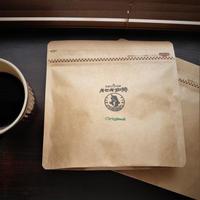 自家焙煎キセキ珈琲  ドリップパック大袋  8P入2袋  オリジナルブレンド