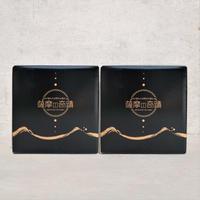 「薩摩の奇蹟」 5リットル2箱(化粧箱)