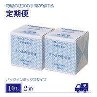 「薩摩の奇蹟」定期便 10リットル2箱