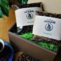 自家焙煎キセキ珈琲  焙煎豆 ギフトボックス  オリジナル200g 2パック