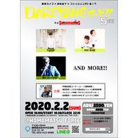 DAREYAMEすっど!! 5軒目(vol.5) 手売りチケット