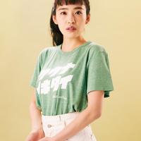 でかロゴTシャツ(サガサウナカラー)