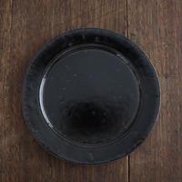 高島悠吏 黒釉リム平皿S