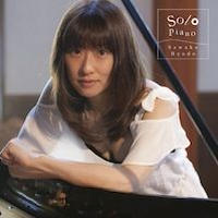 4thアルバム Solo Piano   [CD]