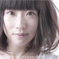 7thアルバム 光の向こうへ [CD]