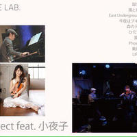 【Live DVD】佐々木憲project feat.小夜子 ライブDVD