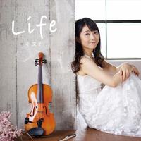 【1st Solo Album】Life / 小夜子 (CD)