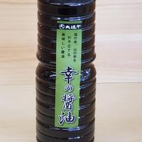 大辻や 幸の醤油 500ml