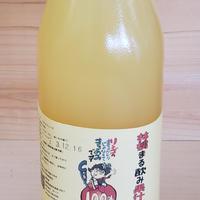 林檎まる飲み果汁 信州長野 1000ml