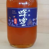 純粋蜂蜜 国産純粋天然百花蜜 1000g