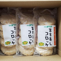 ます寿しコロッケ (80g×5個袋入り)×3袋 冷凍便