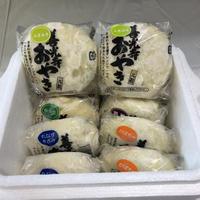 善光寺おやき(大辻や)【(有)小林食品 冷凍発送】20個入り