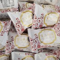 富山棒茶クリーム大福約55g【冷凍出荷】