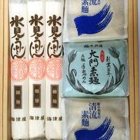 ご当地冷麺セット【氷見うどん・素麺】