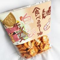 """""""食べるラー油"""" 白えびチップス「富山吟撰堂」"""