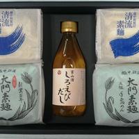 【厳選】大門素麺/利賀村清流素麺とめんつゆセット