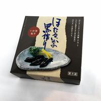 ほたるいかの黒作り(塩辛)【170g 冷蔵】