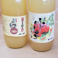 100%ジュースギフト【信州りんご】