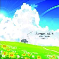 Sayumiのおと Piano works -vol.2- (ダウンロード版)