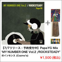 Papa YG 'MY NUMBER ONE Vol.2 /ROCKSTEADY' 付インセンス