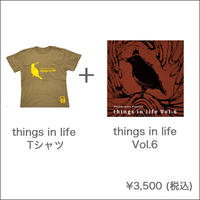 Thunderkilla presents 'things in life Vol.6' 付 Tシャツ