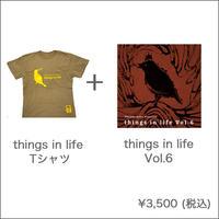 Thunderkilla presents 'things in life Vol.6' 付 Tシャツ