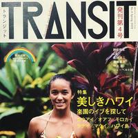 TRANSIT NO.4 Spring 2009
