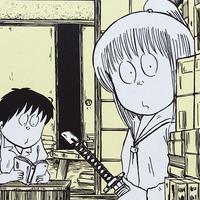あやかし古書庫と少女の魅宝 第1巻