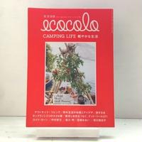 ecocolo 2012/09