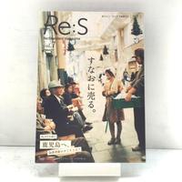 Re:S Re:Standard magazine vol.7
