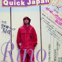 Quick Japan vol.15