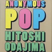 ANONYMOUS POP