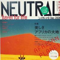 NEUTRAL vol.09 2006.12