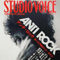 STUDIO VOICE 2007/04