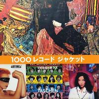 1000レコードジャケット
