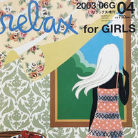 relax for GIRLS 2003/06